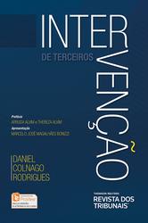 Intervenção de Terceiro - Edição 2017