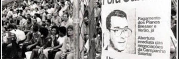 Eduardo Cunha: Sucessor de PC Farias de fato e de direito