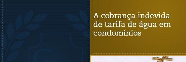 Vida em condomínio e o direito dos condôminos