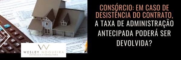 Consórcio: em caso de desistência do contrato, a taxa de administração antecipada poderá ser devolvida?