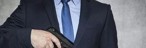 Porte de arma para advogados será pautado