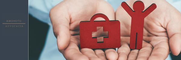 Conheça as dúvidas mais frequentes dos consumidores sobre Planos de Saúde