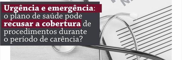 Urgência e emergência!