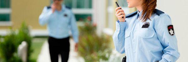 O vigilante, vigia e/ou guarda tem direito à aposentadoria especial?