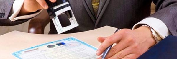 Lei que dispensa reconhecimento de firma e autenticação de documento é sancionada