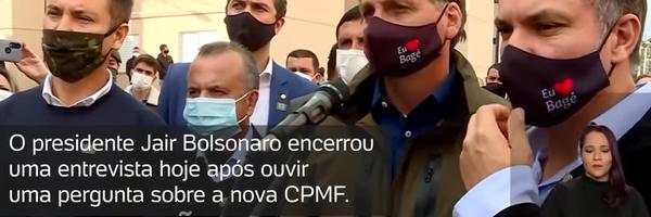 Rodrigo Maia fala sobre a criação da nova CPMF