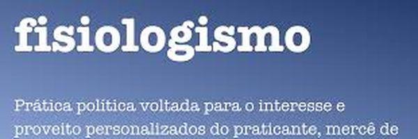 A praga do fisiologismo nas entranhas de um desacreditado Estado brasileiro