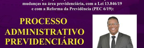 Curso on line de Processo Administrativo Previdenciário