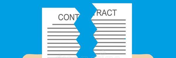 Rescisão indireta do contrato de trabalho – Você conhece?