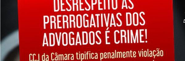 Ato atentatório contra as prerrogativas constitucionais da advocacia brasileira.