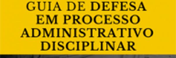 Processo administrativo disciplinar da Caixa Econômica Federal- alterações relevantes