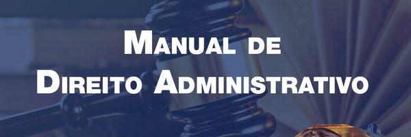 Como estudar Direito Administrativo para Concurso Público