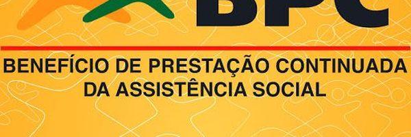 Promulgada Lei que aumenta o limite da renda familiar per capita para concessão do BPC/LOAS