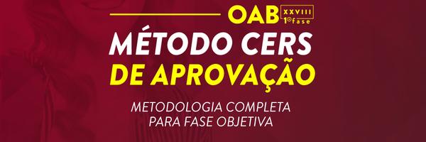 Chegou o método CERS de aprovação na OAB