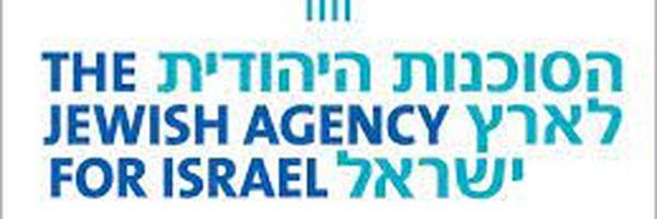 Como imigrar para Israel