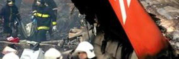 TRF-3 mantém absolvidos três acusados  de contribuir para acidente da TAM