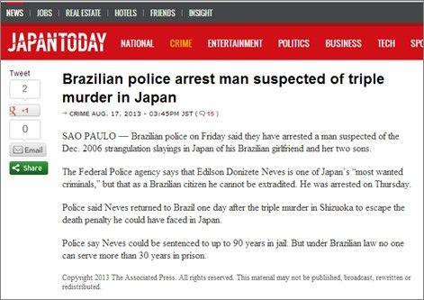 A cooperao internacional e os brasileiros que cometem crimes no exterior