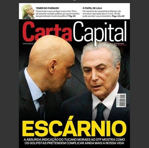 Por que to fcil para um presidente brasileiro nomear algum de seu interesse para o STF