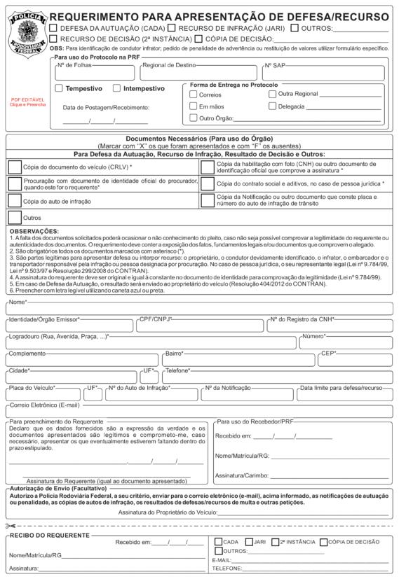 Publicamos o passo a passo de como recorrer de uma multa de trnsito emitida pelo Detran ou pela Polcia Rodoviria Federal